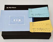 書類一式(カード等)