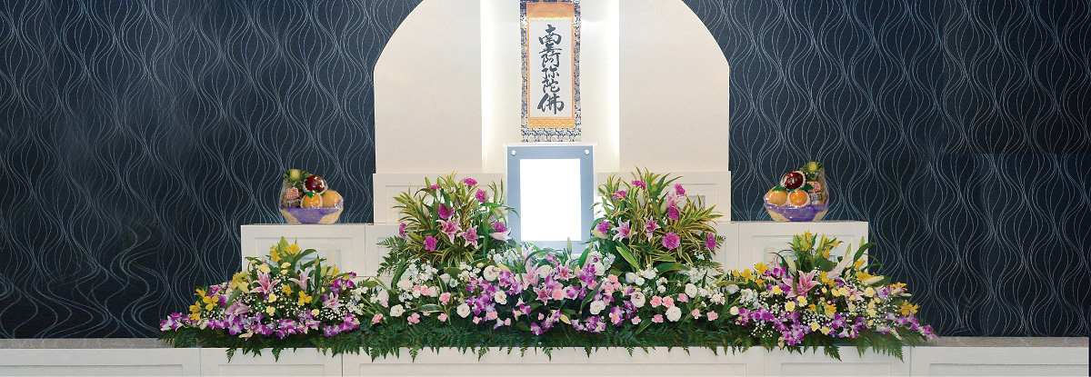 心のこもった親族葬 サクラ